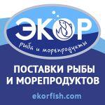 ПТК Экор-Фиш, ООО
