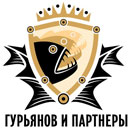 ГУРЬЯНОВ И ПАРТНЕРЫ, ООО